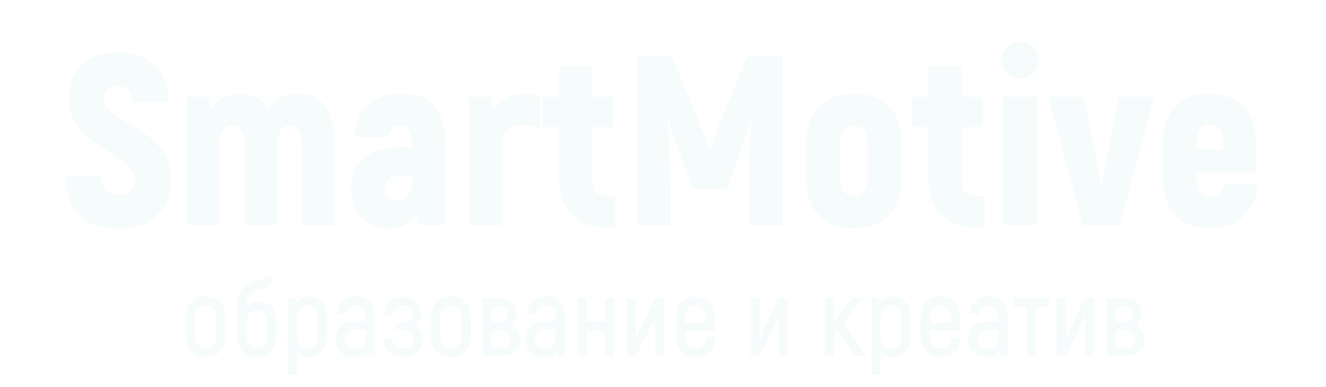 SmartMotive